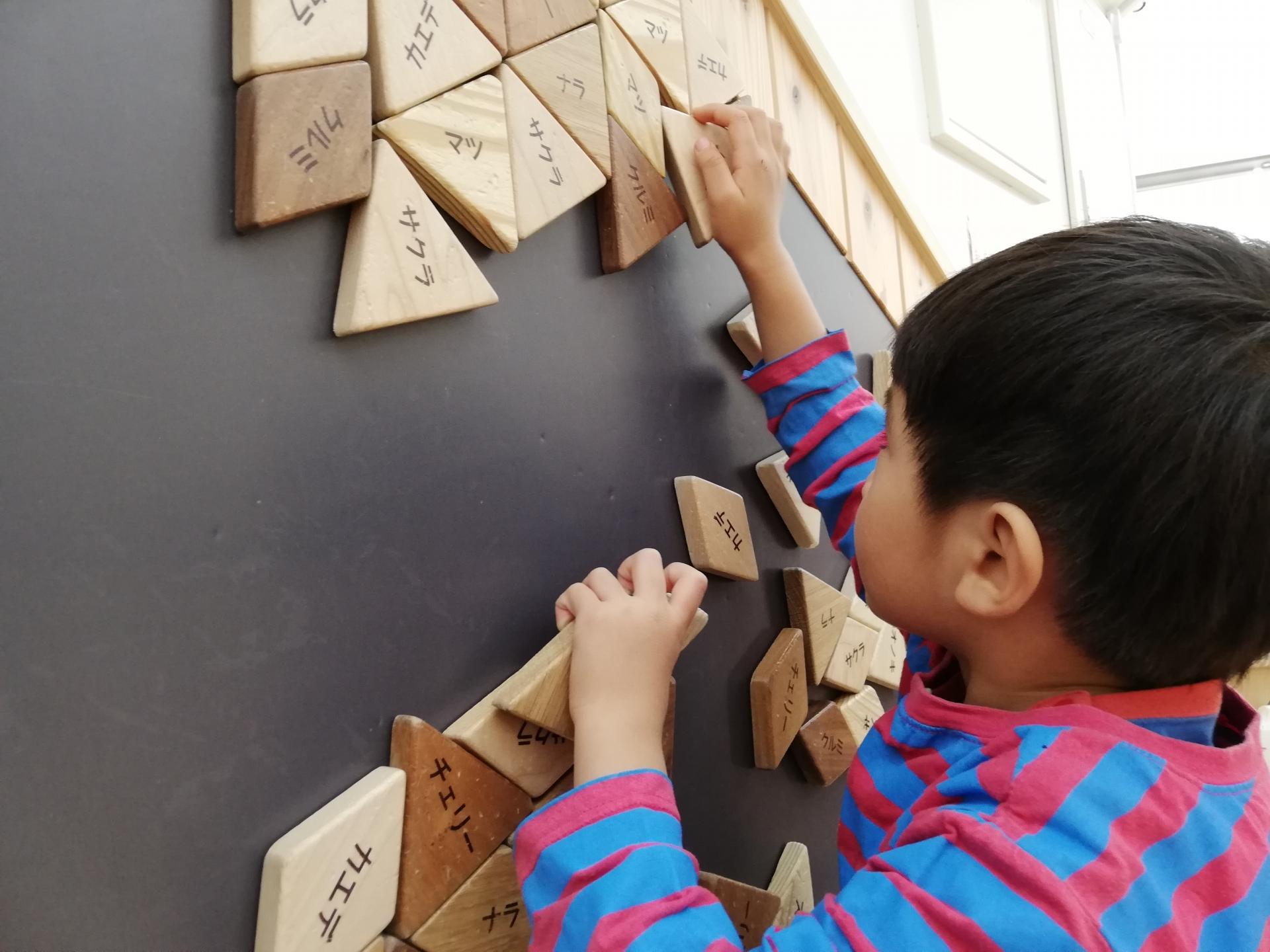 5歳におすすめの知育玩具とは。ランキング形式で人気のおもちゃを紹介!